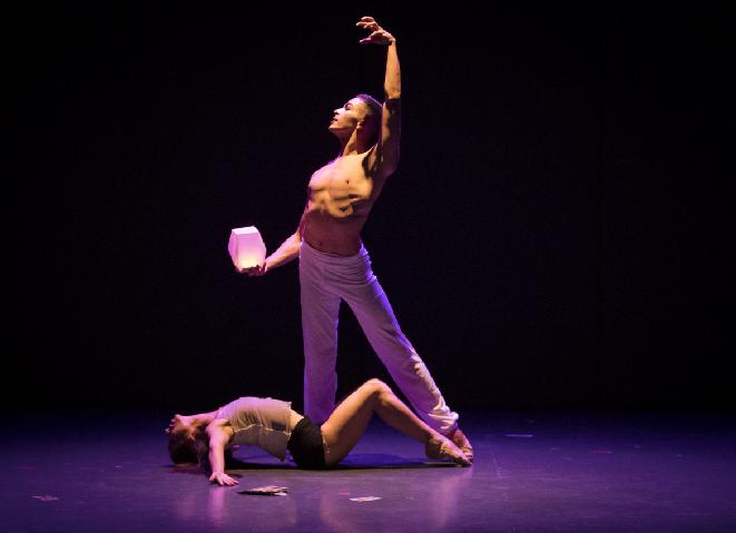 Danza - Plegaria y Destino